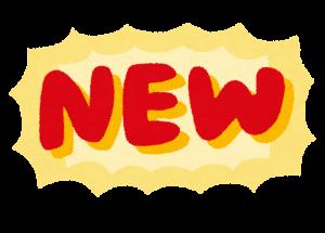 pop_new