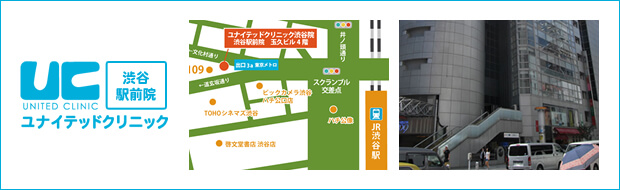 ユナイテッド渋谷駅前院